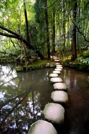 Stone Walk, Tenjuan, Kyoto, Japan